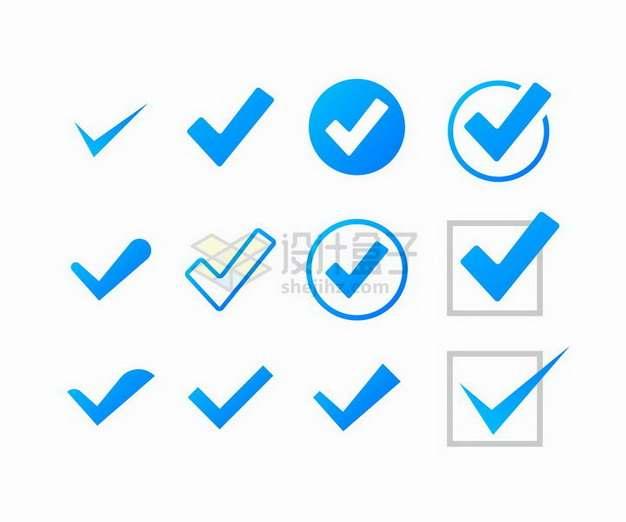 12款蓝色的对号符号png图片免抠矢量素材