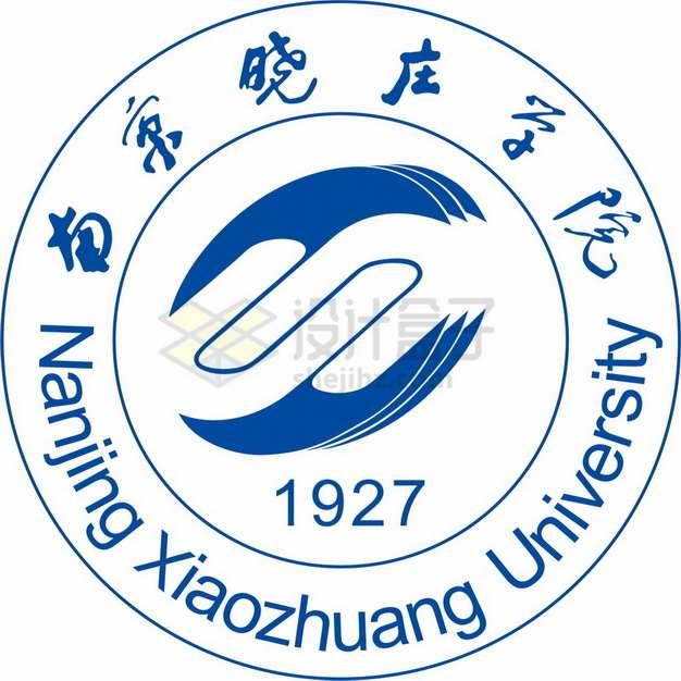 南京晓庄学院 logo校徽标志png图片素材