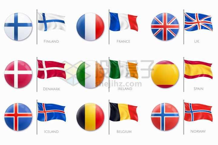 芬兰法国英国丹麦爱尔兰西班牙冰岛比利时挪威国旗和按钮图案png图片免抠矢量素材
