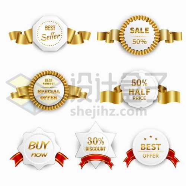 各种金质白色的勋章标签png图片免抠矢量素材