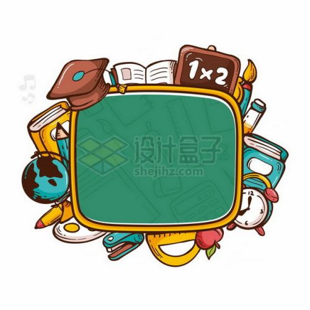 卡通手绘风格地球仪闹钟书包书本等装饰的小黑板文本框png图片免抠矢量素材
