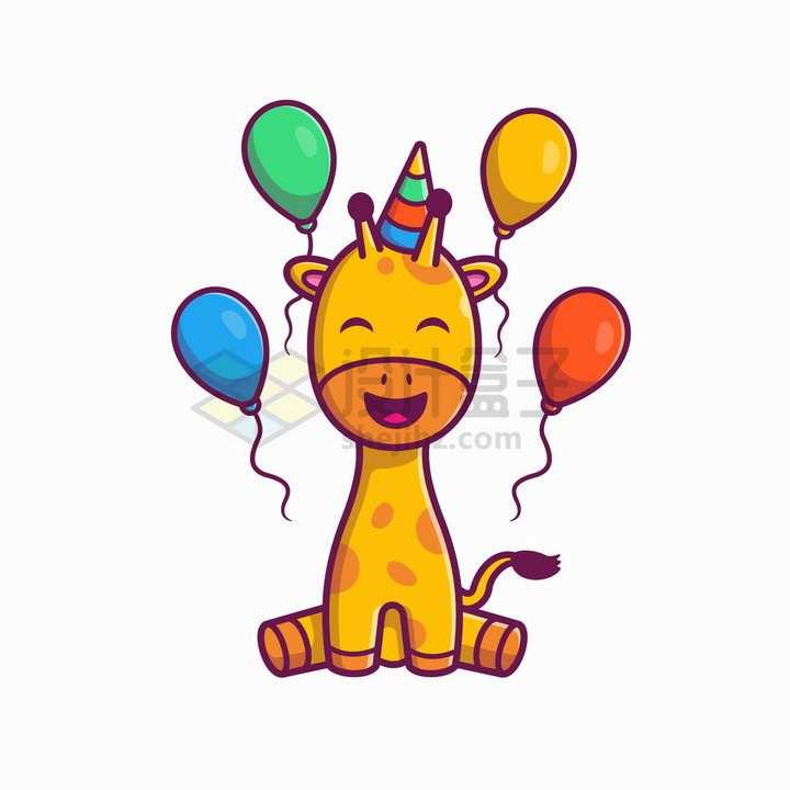 气球装饰过生日的卡通长颈鹿png图片免抠矢量素材