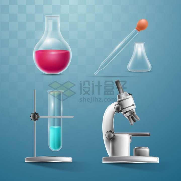烧瓶滴管试管架和显微镜等化学实验仪器png图片免抠矢量素材