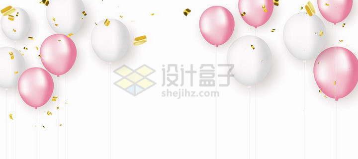 白色和粉色气球以及金色碎纸装饰png图片免抠矢量素材