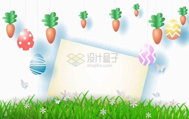 悬挂的胡萝卜和青草地上的淡黄色纸张背景图png图片免抠矢量素材