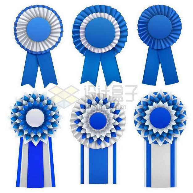 蓝色装饰丝带奖励胸花勋章徽章png图片免抠矢量素材