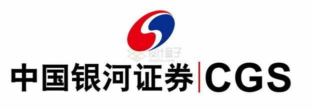 中国银河证券logo世界中国500强企业标志png图片素材