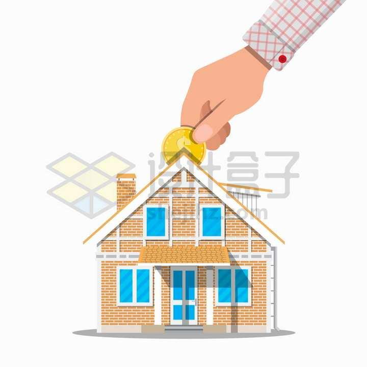 金币放入房子储蓄罐象征了房贷png图片免抠矢量素材