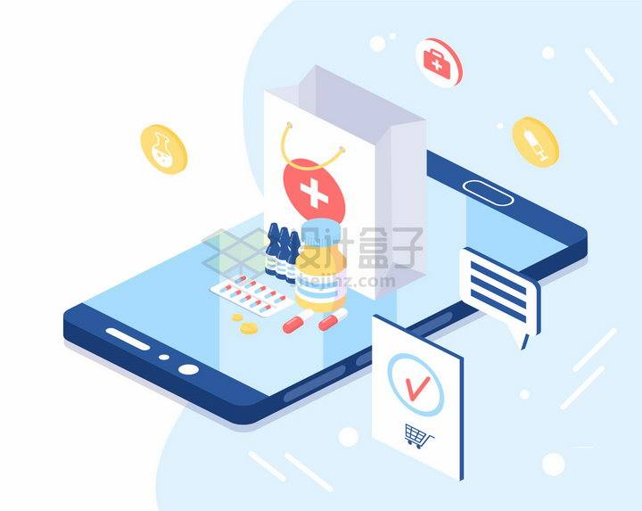 2.5D风格手机上的医药和购物袋网上买药png图片免抠矢量素材