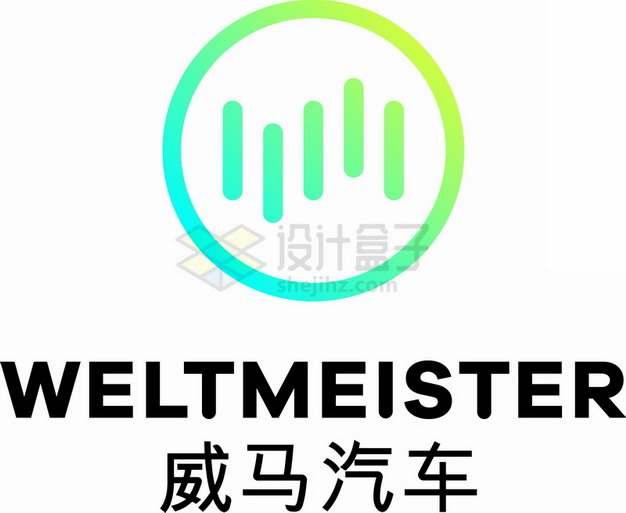 威马汽车 logo标志徽标png图片素材