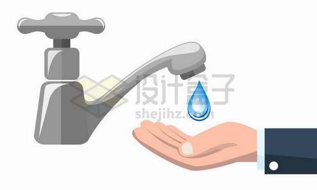 拧开水龙头流下一滴水滴洗手png图片免抠矢量素材