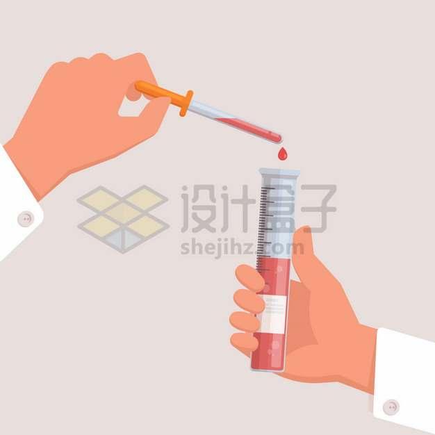 医生用滴管将血液滴到试管中png图片素材