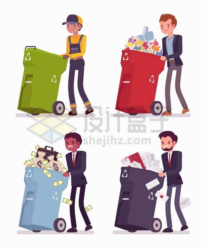 4款卡通商务人士推着垃圾桶png图片免抠矢量素材