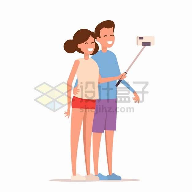 搂在一起的情侣用自拍杆自拍扁平插画png图片素材