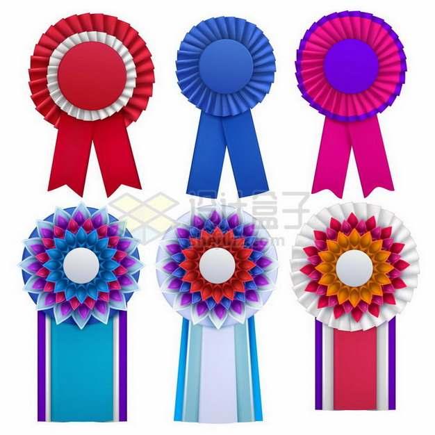 彩色装饰丝带奖励胸花勋章徽章png图片免抠矢量素材