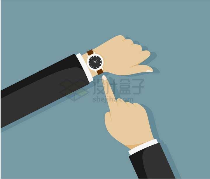 第一视角商务人士正在看手表时间png图片免抠矢量素材