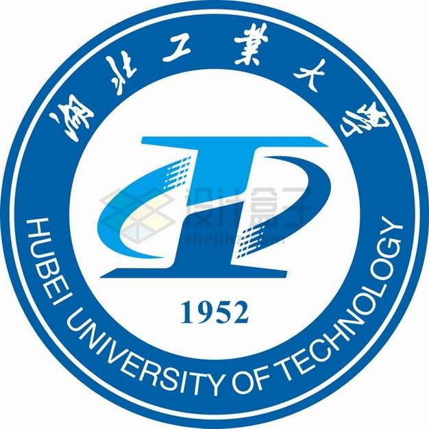 湖北工业大学 logo校徽标志png图片素材