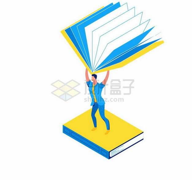 扁平插画风格举着书本的年轻人png图片免抠矢量素材
