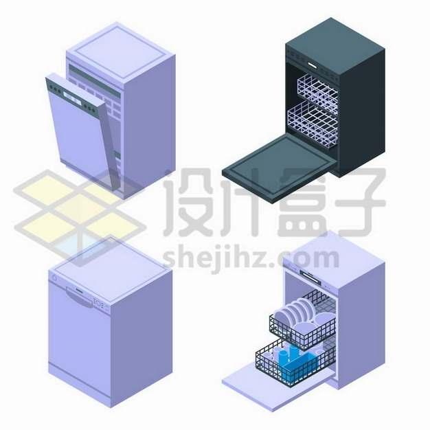 4款2.5D风格洗碗机厨房电器png图片免抠矢量素材