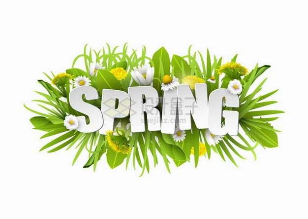 春天翠绿色的青草和树叶组成的标题框文本框png图片免抠矢量素材