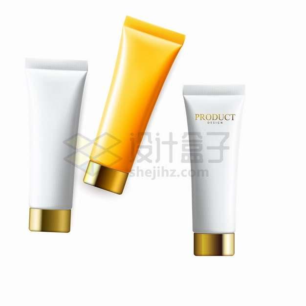 白色和橙色化妆品空白包装png图片素材