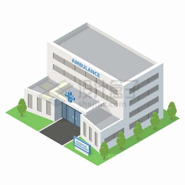 2.5D风格医院大楼城市建筑png图片素材