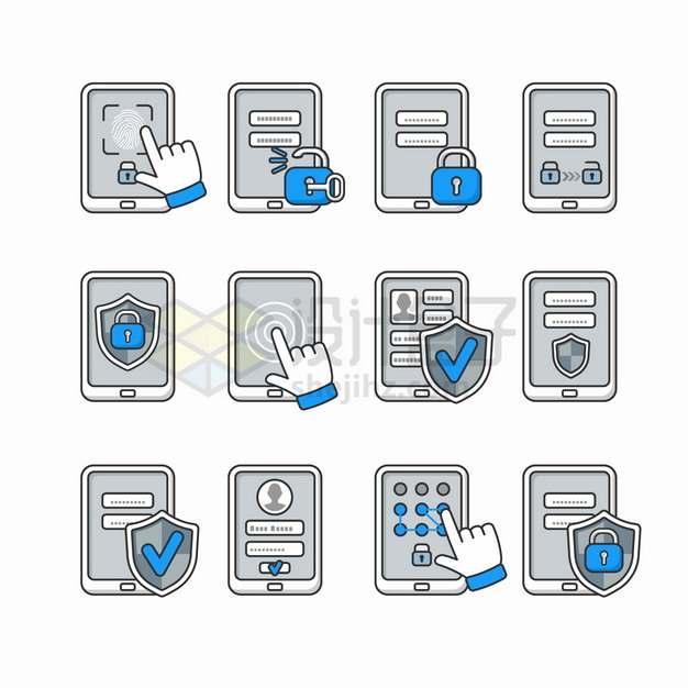 12款手机密码安全防护措施卡通图标png图片素材