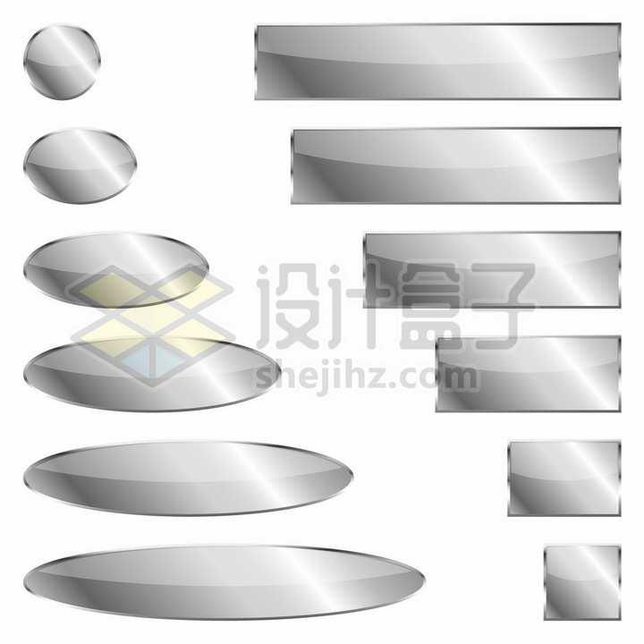 各种银灰色椭圆形方形水晶按钮png图片免抠矢量素材