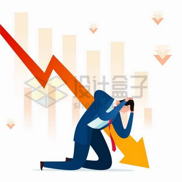 金融危机股市下跌投资者跪倒在地上破产卡通插画png图片免抠矢量素材