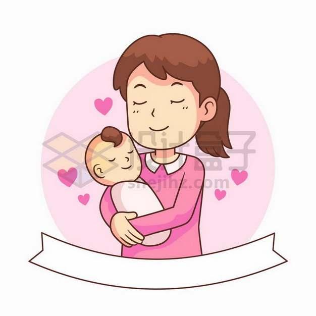 卡通妈妈抱着婴儿母亲节快乐png图片免抠矢量素材