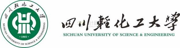 带校名文字四川轻化工大学logo校徽标志png图片素材