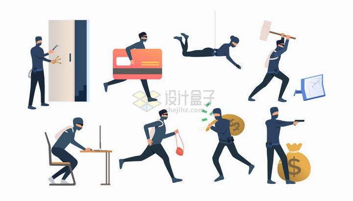 各种正在盗窃的犯罪分子png图片免抠矢量素材