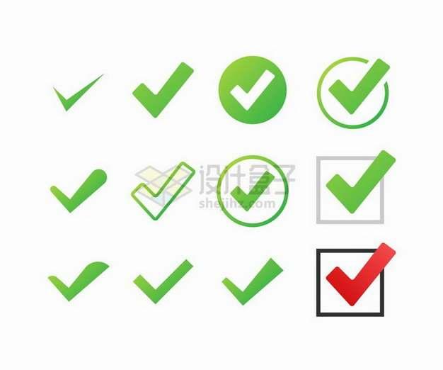 12款绿色的对号符号png图片免抠矢量素材