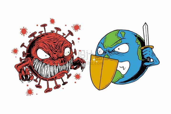 卡通地球拿着利剑和盾牌和邪恶的新型冠状病毒战斗png图片免抠矢量素材