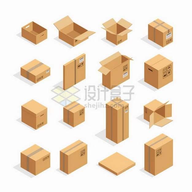 2.5D风格16款不同大小形状的包装纸盒等快递物流运输工具png图片免抠矢量素材