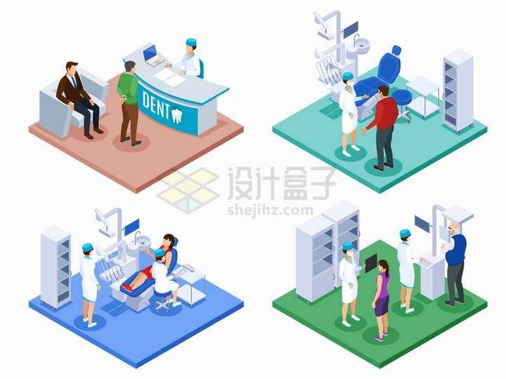 4款2.5D风格在医院做检查png图片免抠矢量素材