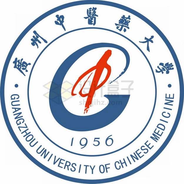广州中医药大学 logo校徽标志png图片素材