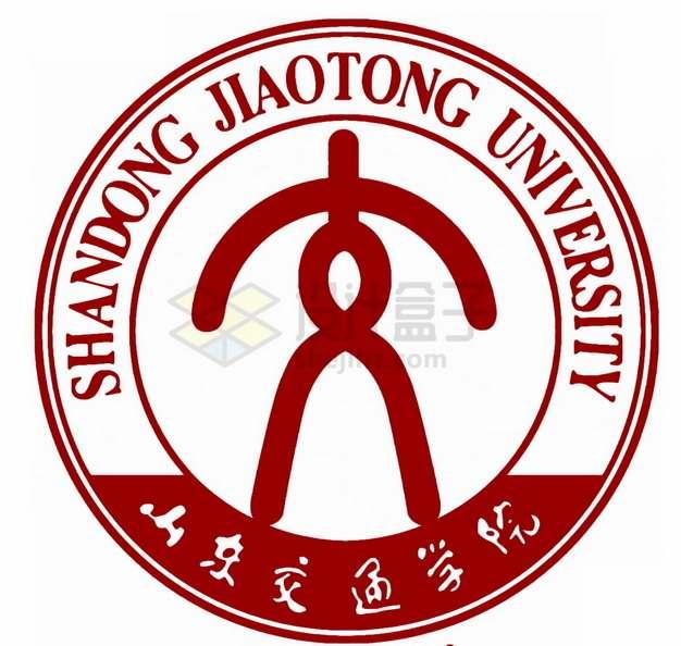 山东交通学院 logo校徽标志png图片素材