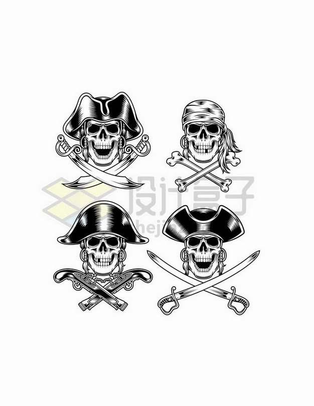 4款海盗船长骷髅头手绘插画png图片免抠矢量素材