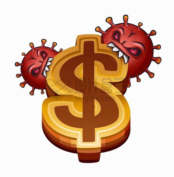 红色卡通病毒咬美元标志象征疫情引发的经济危机png图片免抠矢量素材
