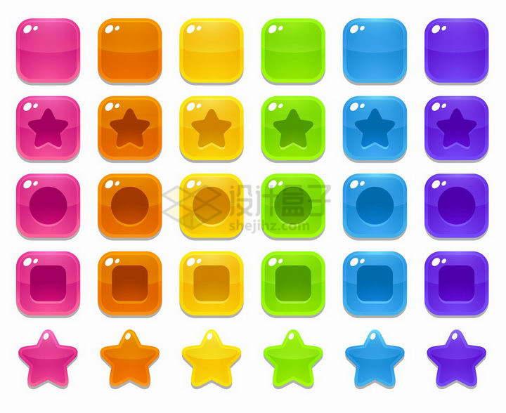 各种糖果色打分打星游戏水晶按钮png图片免抠矢量素材