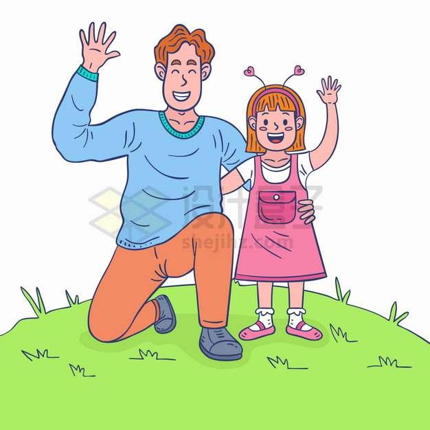 卡通爸爸和女儿在草地上打招呼父亲节亲子关系彩绘插画png图片素材