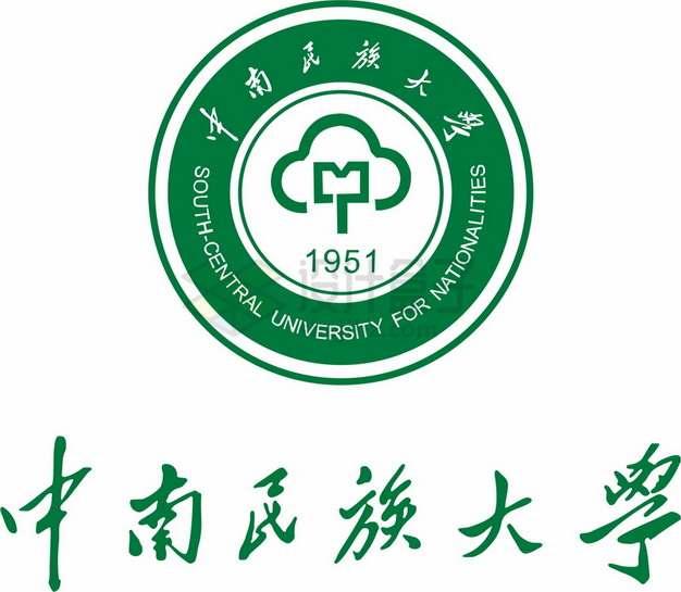 中南民族大学 logo校徽标志png图片素材