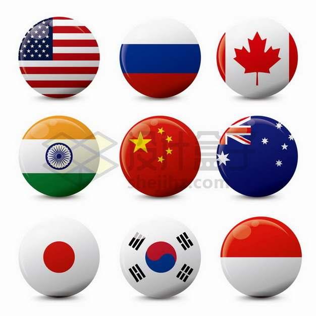 美国俄罗斯加拿大印度中国澳大利亚日本韩国印度尼西亚国旗图案圆形按钮png图片免抠矢量素材