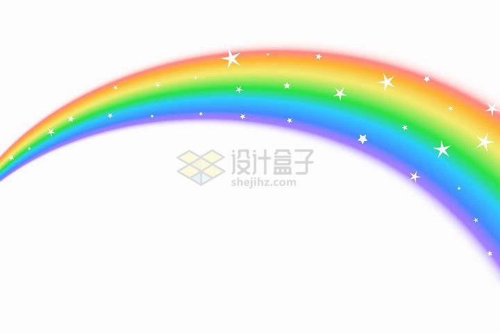 上面有星星的七彩虹png图片免抠矢量素材