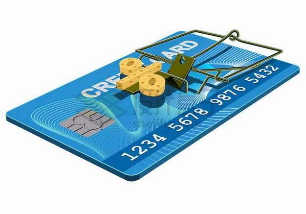 银行卡信用卡上的老鼠夹象征了投资风险和陷阱png图片免抠矢量素材