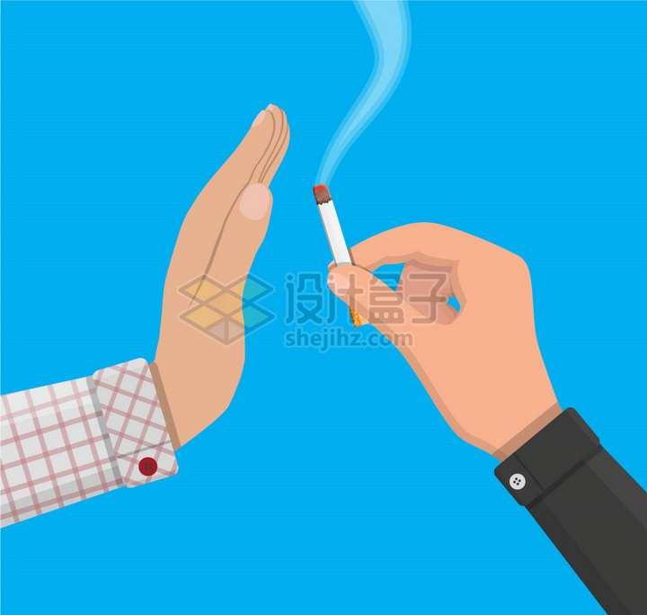 递烟拒绝抽烟吸烟有害健康png图片素材