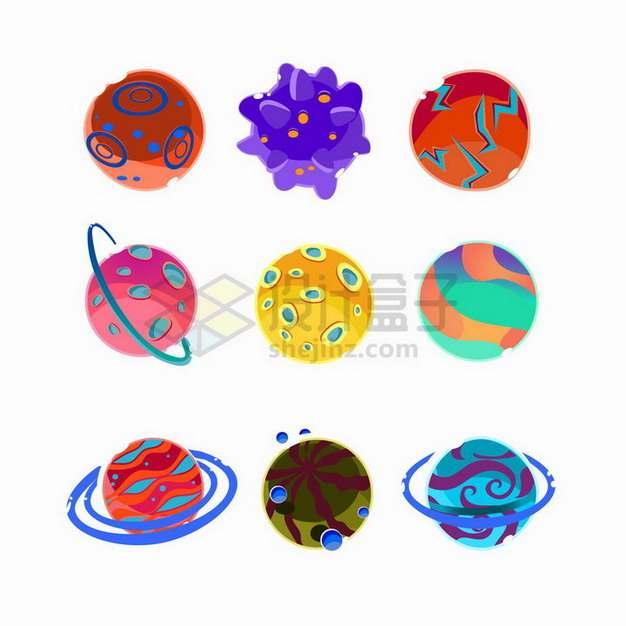 9款五彩斑斓的卡通星球png图片免抠矢量素材