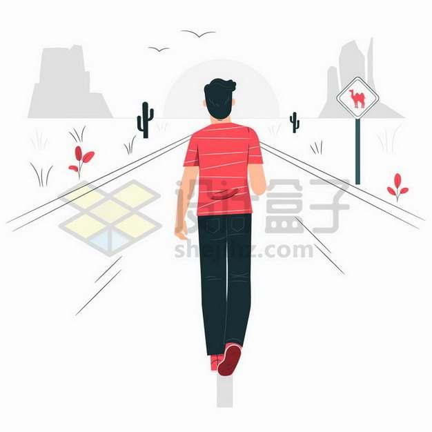 走在大路上的年轻人背影扁平插画png图片免抠矢量素材