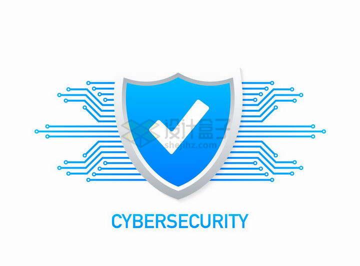 蓝色电路风格电脑安全防护png图片免抠矢量素材